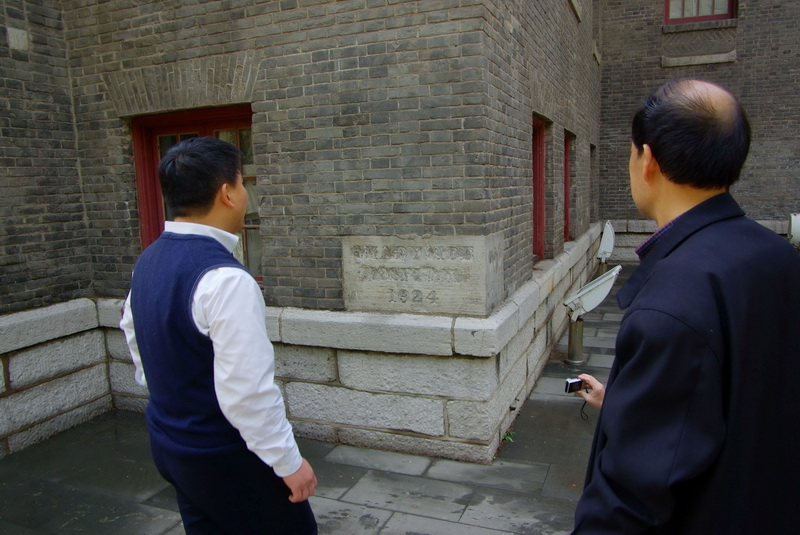 urumqi christian personals Dating offers shop garden  paul cottret drive during stage 9 of the silk way 2017 between urumqi and hami  violence and verbal abuse against christian.